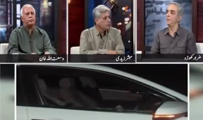 Zara Hat Kay (Motorway Case, Another Accused Arrested) - 14th September 2020