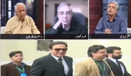 Zara Hat Kay (Naeem Bukhari And PTV, Maradona) - 25th November 2020