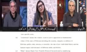 Zara Hat Kay (New Rules to Control Social Media) - 12th February 2020