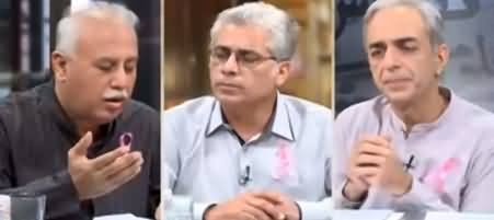 Zara Hat Kay (New Turn in Rana Sanaullah Case) - 9th October 2019