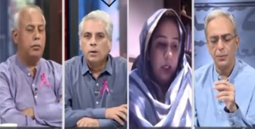 Zara Hat Kay (Noor Muqadam Case, Inadmissible DNA Test, PIA & the Taliban) - 14th October 2021