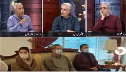 Zara Hat Kay (Opposition And Resignations) - 29th December 2020