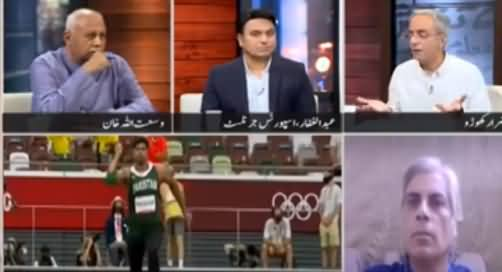 Zara Hat Kay ( Pakistani Olympians Can Win Hearts, Not Medals) - 9th August 2021