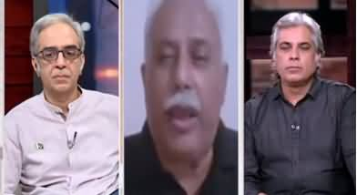 Zara Hat Kay (Peshawar Mein Ahmadi Ka Qatal) - 13th August 2020