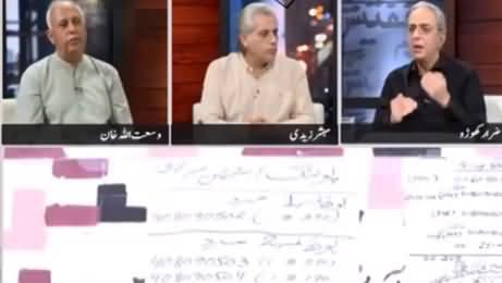 Zara Hat Kay (PTI Lost NA-249 by-Election) - 29th April 2021