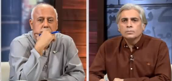 Zara Hat Kay (Public Opinion on Local Issues) - 13th August 2021