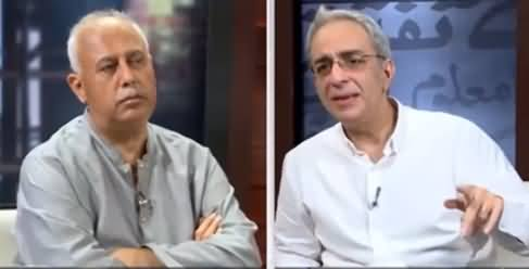 Zara Hat Kay (Public Opinion on Recent Political Situation) - 30th April 2021