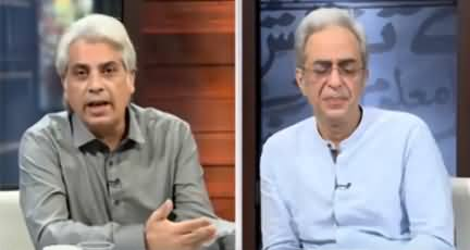Zara Hat Kay (Public Opinion on Social Issues) - 28th May 2021
