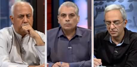 Zara Hat Kay (Public Opinion on Social Issues in Pakistan) - 27th August 2021