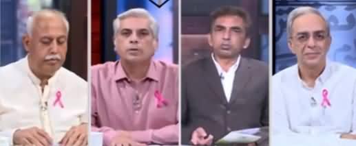 Zara Hat Kay (Secrecy Behind Imran Khan's Gifts) - 13th October 2021