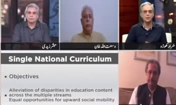 Zara Hat Kay (Single National Curriculum?) - 20th August 2020