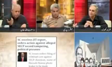 Zara Hat Kay Team's Funny Comments on Statements of PMLN Leaders