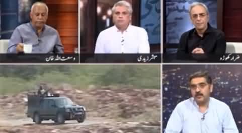 Zara Hat Kay (Terror Attacks in Balochistan) - 5th May 2021