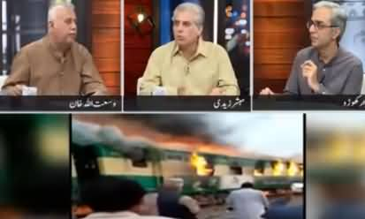 Zara Hat Kay (Train Incident, Who Is Responsible) - 31st October 2019