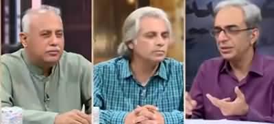 Zara Hat Kay (Trump, Imran Aur HowdyModi) - 23rd September 2019
