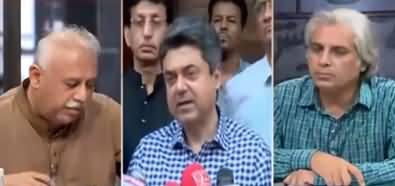 Zara Hat Kay (Wafaq, Karachi & Article 149) - 11th September 2019