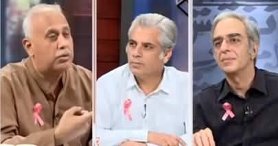 Zara Hat Kay (Why Atif Mian Speech Cancelled in IBA?) - 22nd October 2020