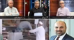Zara Hat Kay (Why Death Rate Is High in KPK) - 30th April 2020