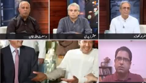 Zara Hat Kay (Why Jahangir Tareen Is Angry) - 7th April 2021