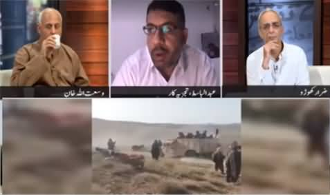 Zara Hat Kay (Will Afghan Taliban Take Action Against TTP?) – 2nd August 2021