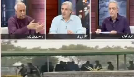 Zara Hut Kay (Ali Sadpara, Lawyers Attack on IHC) - 8th February 2021
