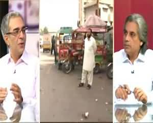 Zara Hut Ka (Rangers Ka Qabza Mafia Par Action) - 15th June 2015