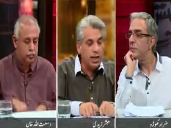 Zara Hut Kay (Discussion on current issues) - 22nd May 2017
