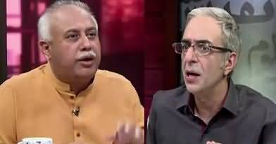 Zara Hut Kay (Aap Ka Dimagh Hijack) – 28th March 2018