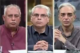 Zara Hut Kay (Accountability From Head to Toe) – 18th July 2019