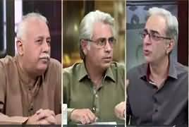 Zara Hut Kay (Allegations on Shahbaz Sharif) – 15th July 2019
