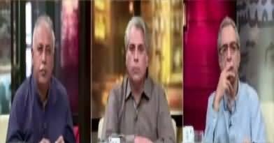 Zara Hut Kay (Balochistan, Marza Barhata Gaya) – 15th November 2017