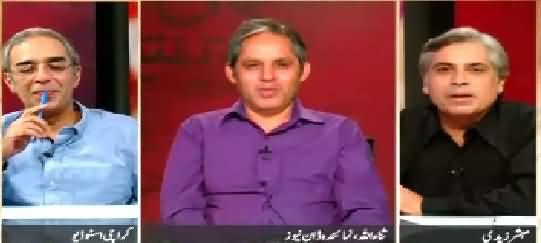 Zara Hut Kay (Biggest Land Scandal of Pakistan's History) – 3rd September 2015