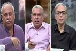 Zara Hut Kay (Callers Day) – 15th March 2019