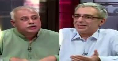 Zara Hut Kay (Dairh Hushiyari,  Bari Bemari) – 4th July 2017