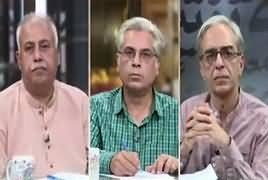 Zara Hut Kay (Discussion on Current Issues) – 17th May 2019