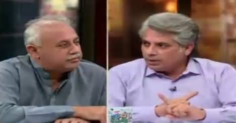 Zara Hut Kay (Discussion on Current Issues) – 20th February 2017
