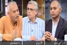 Zara Hut Kay (Discussion on Different Issues) – 24th June 2019