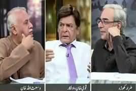 Zara Hut Kay (Eid Special With Qavi Khan) – 6th June 2019