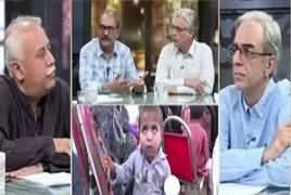 Zara Hut Kay (Health System in Sindh) – 16th May 2019