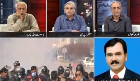 Zara Hut Kay (Historical Decision of Supreme Court) - 10th February 2021
