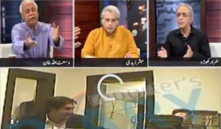 Zara Hut Kay (Horse Trading in Senate Election, Video Leak) - 9th February 2021