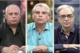 Zara Hut Kay (How to Control Rapidly Increasing Population) – 13th July 2019