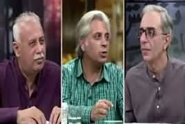 Zara Hut Kay (IMF's Strict Conditions And Public) – 9th July 2019