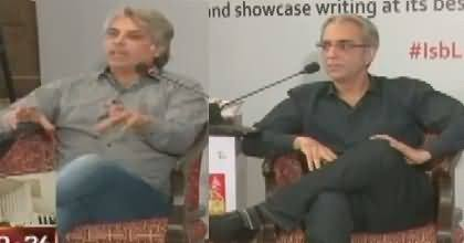 Zara Hut Kay (Islamabad Literature Festival) – 19th April 2017
