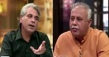 Zara Hut Kay (JIT Ka Shorba) – 13th July 2017