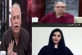 Zara Hut Kay (Kulbhushan Case Ka Faisla) – 17th July 2019