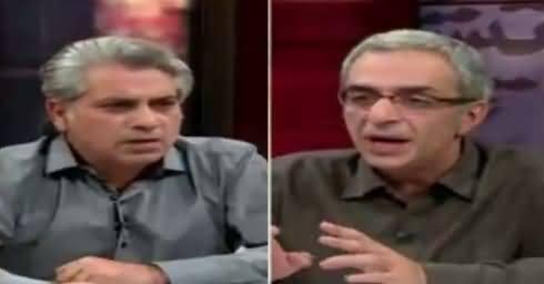 Zara Hut Kay (Laal Shahbaz Qalandar Blast) – 16th February 2017