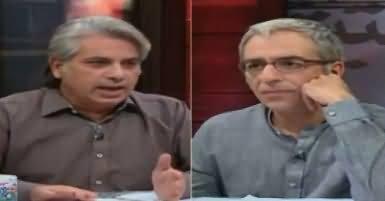 Zara Hut Kay (Mashal Khan Ka Qatal) – 17th April 2017