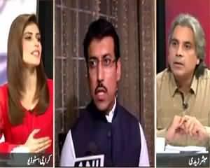 Zara Hut Kay (Modi Ke Pakistan Mukhalif Bayanaat) – 10th June 2015