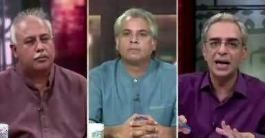 Zara Hut Kay (MQM Aur PSP Ka Ishtaraq) – 8th November 2017